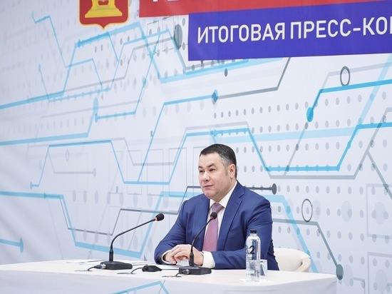 В Твери прошла большая пресс-конференция Игоря Рудени. Трансляция