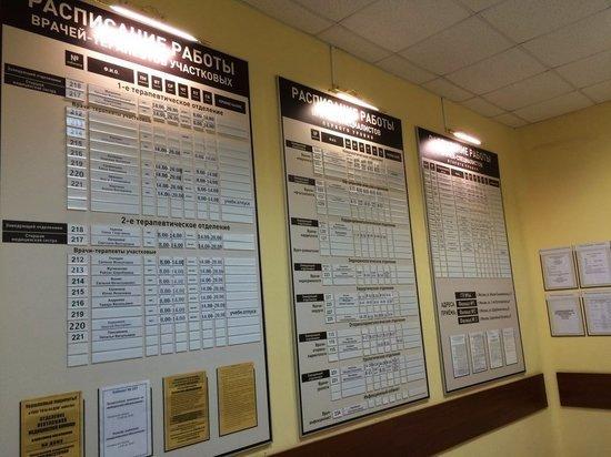 Россияне смогут посещать поликлиники без полисов ОМС