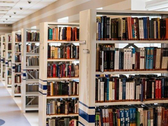 В библиотеке Речного училища обнаружили экстремистскую литературу