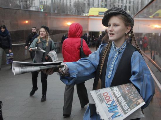 Юбилейный выпуск «МК» раздавали юные газетчики