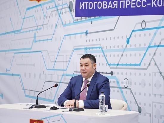 Игорь Руденя рассказал о письмах Деду Морозу