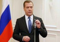 Премьер-министр РФ Дмитрий Медведев поздравил «Московский Комсомолец» со 100-летием, отметив, что газета прошла большой путь, несколько раз меняла название, но всегда была интересной для широкого круга читателей