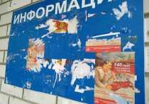 Сталина дернули за усы: воронежцы не хотят поминать добрым словом «отца народов»