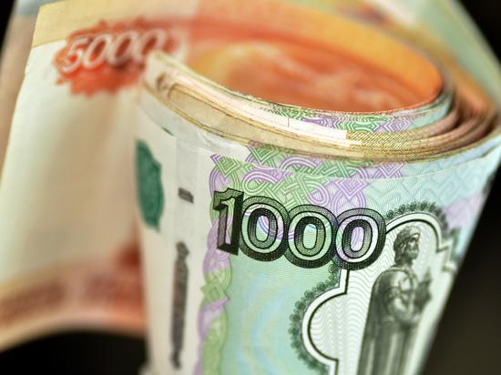 Притязания россиян на справедливые зарплаты признали недостижимыми