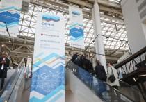 На официальном сайте Российского инвестиционного форума размещена архитектура деловой программы мероприятия