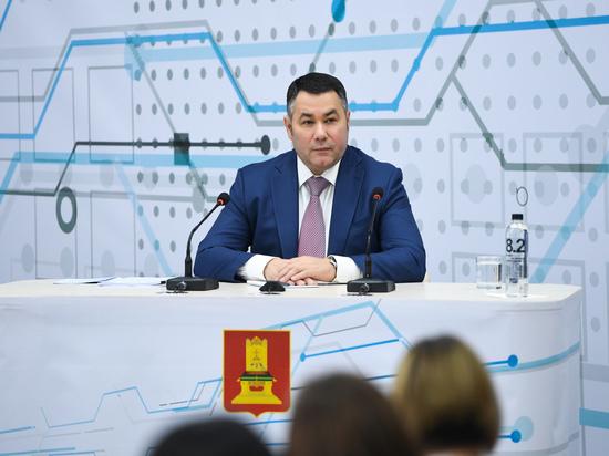 Время итогов: губернатор Игорь Руденя встретился с журналистами