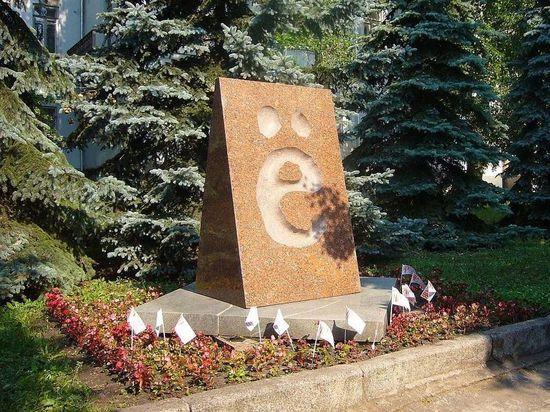 Московские депутаты выступили за возвращение буквы «ё» в городские названия