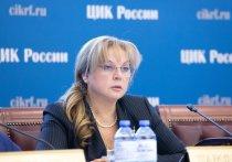 Памфилова поговорила о причинах и поводах летних протестов