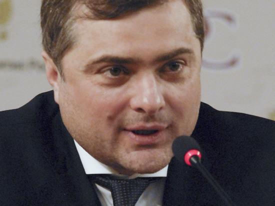 Сурков ответил Авакову после его слов о саммите
