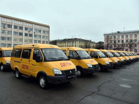 Потребность Марий Эл в школьном автотранспорте закрыта на 100%