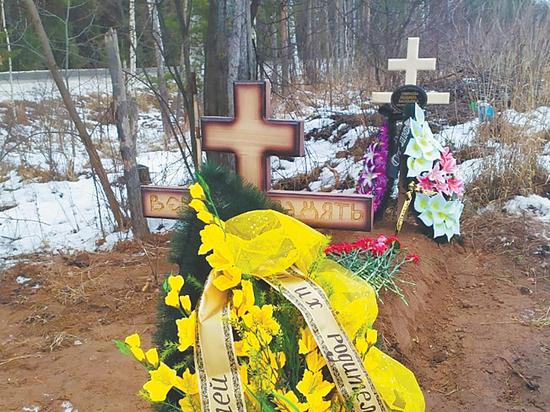Жуткая тихая смерть: сын погиб, проведя неделю у тела матери