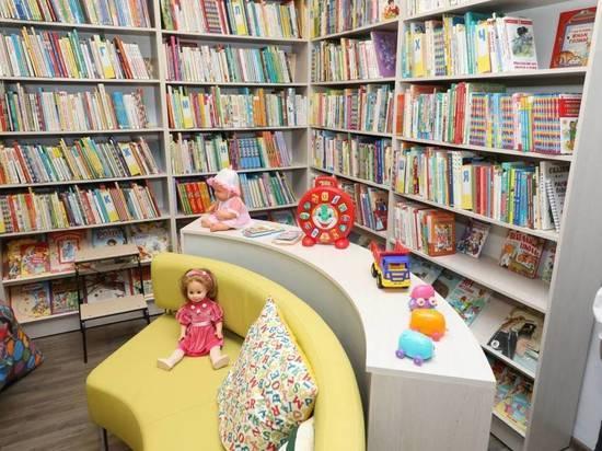 Благодаря финансовой поддержке из федерального и местного бюджетов библиотека изменилась до неузнаваемости