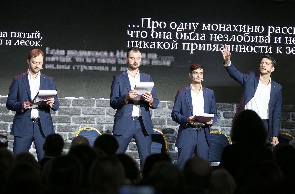 """Литературную премию """"Большая книга"""" вручили Лекманову, Свердлову, Симановскому, Служителю и Яхиной"""