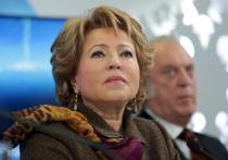 Председатель Совета Федерации Валентина Матвиенко поздравила «Московский Комсомолец» со 100-летием, и отметила, что аббревиатура «МК» известна по всей стране