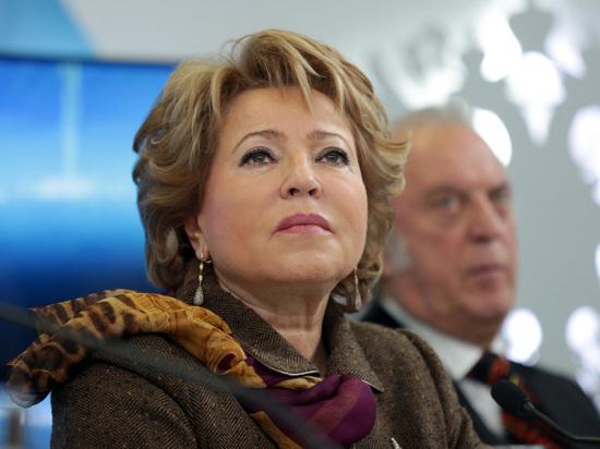 Матвиенко поздравила «МК» со 100-летием