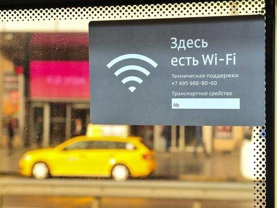 В ESET предупредили россиян об опасности бесплатного Wi-Fi