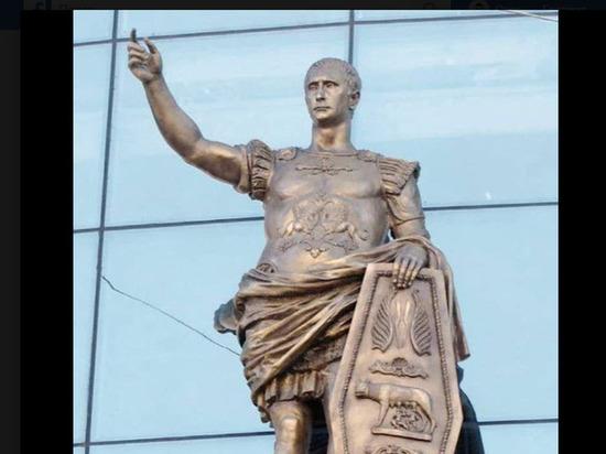 Пользователи усмотрели Путина в статуе основателя Римской империи