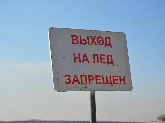 Водитель квадроцикла провалился под лёд на Иркутском водохранилище