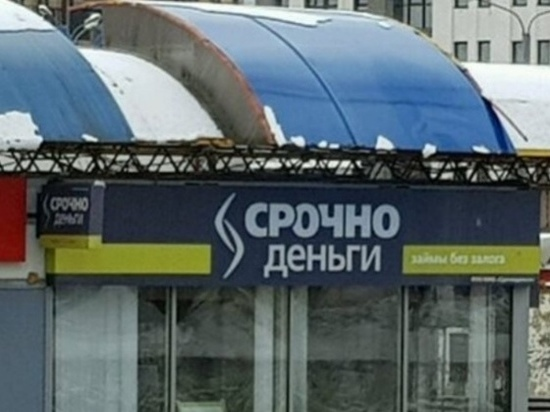 Банк хоум кредит комсомольск