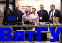 ВятГУ представил виртуальный симулятор биофармацевтического производства на