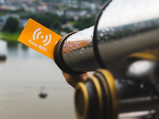 Эксперты рассказали, чем опасен бесплатный Wi-Fi