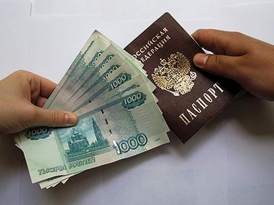 В Воронежской области мужчина торговал своим паспортом