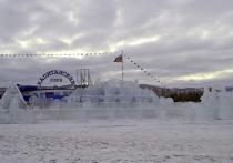 «Место с магической зимней атмосферой»: на набережной появится парк ледяных фигур