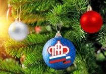 ПФР рассказал как будут выплачивать костромичам пенсии в новогодние праздники