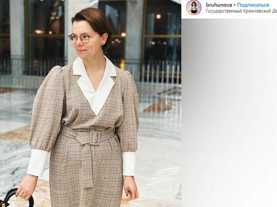 Брухунова посвятила хейтерам отдельный пост