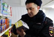В Костроме полиция пришла в магазины продающие фейерверки и петарды