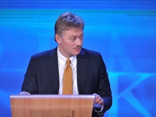 Кремль оценил данные о растущем желании россиян изменить Конституцию