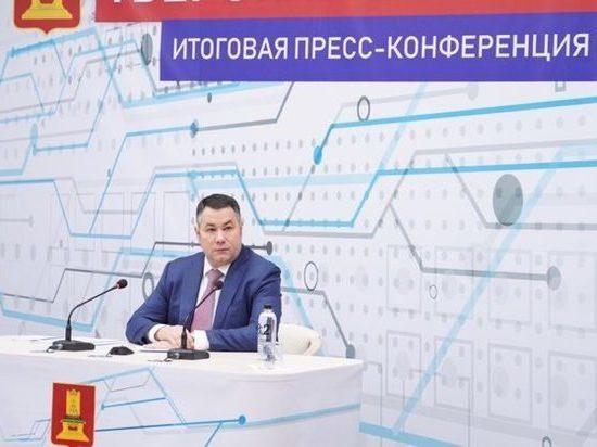 Огласите весь список: какие подарки Тверская область получит в 2020 году