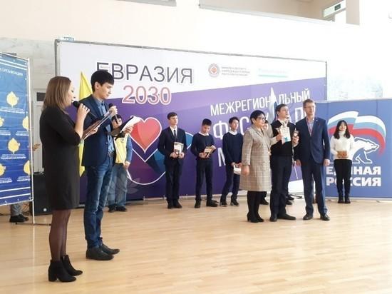 В Калмыкии отметили День Конституции России