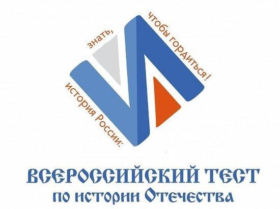 Филиал РАНХиГС в Пятигорске станет площадкой теста по истории Отечества