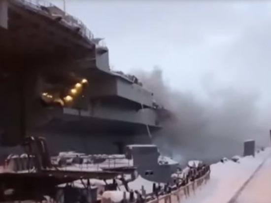 Количество пострадавших на крейсере «Адмирал Кузнецов» увеличилось до 12