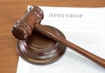 Верховным судом Калмыкии приговор вымогателям оставлен без изменений