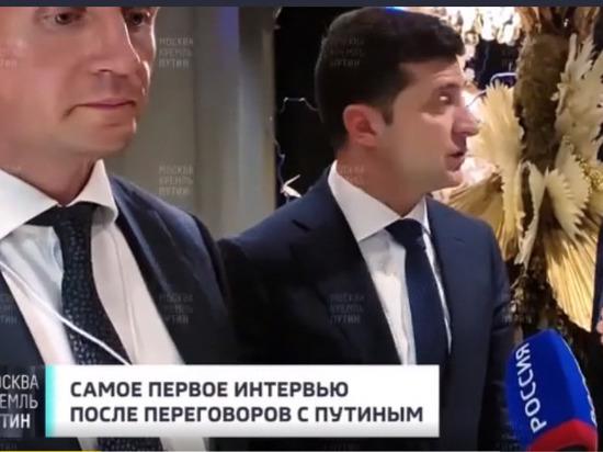 Зеленский заявил, что не давал интервью российскому каналу