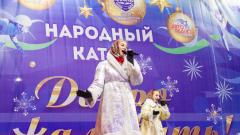 Творческие коллективы города поздравили хабаровчан с Днем конституции