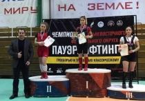 Забайкальцы взяли три медали на чемпионате ДФО по пауэрлифтингу