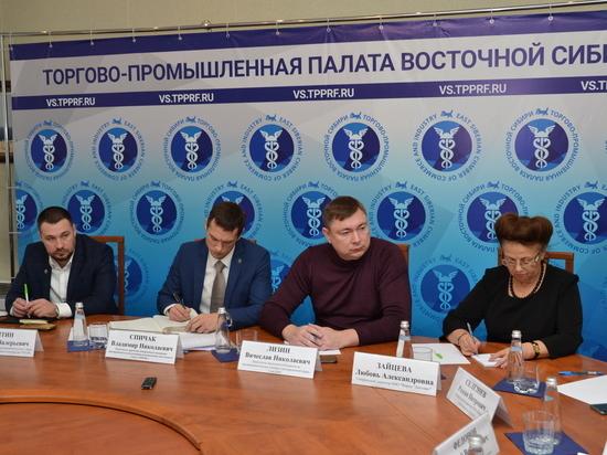 На площадке ТПП Восточной Сибири обсудили проблемы введения обязательной маркировки молочной продукции