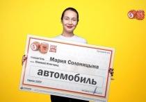 Нижегородка выиграла 700 тыс рублей и потратит их на путешествие