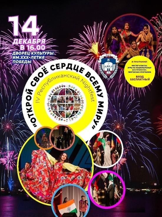 Фестиваль национальных культур состоится в Йошкар-Оле 14 декабря