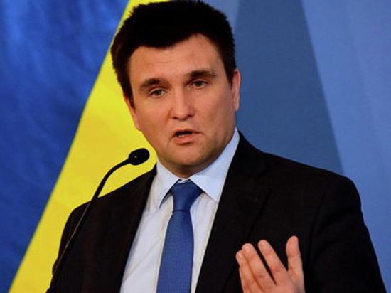 Климкин предрек переход ряда украинских территорий к России
