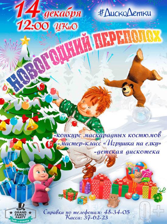 В ближайшие выходные в Иванове начнут проходить новогодние мероприятия