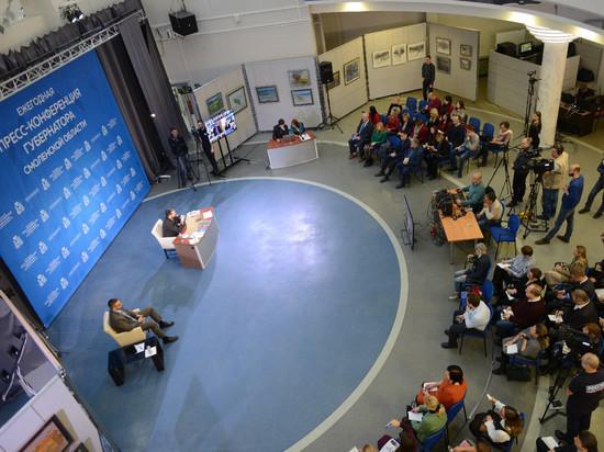 Пресс-конференция смоленского губернатора прошла в новом формате