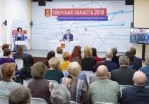 Игорь Руденя рассказал о важных проектах Твери