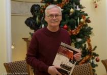 Известный журналист Александр Трубин презентовал книгу об истории Карельской филармонии
