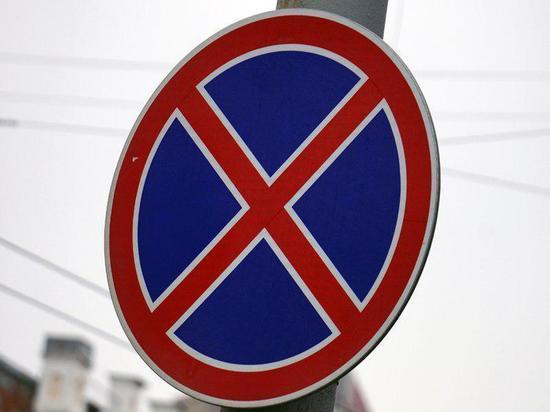 Автомобилистам в Краснодаре запретят останавливаться на участке улицы Гоголя