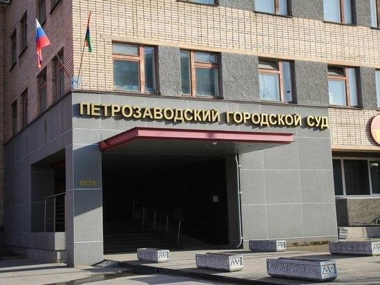 Петрозаводчанка отсудила у банка 52 тысячи рублей за неровный пол