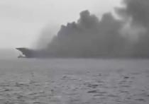 Объединенная судостроительная корпорация (ОСК) будет участвовать в расследовании причин пожара на тяжелом авианесущем крейсере «Адмирал Кузнецов»